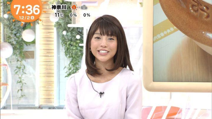 2017年12月02日岡副麻希の画像31枚目
