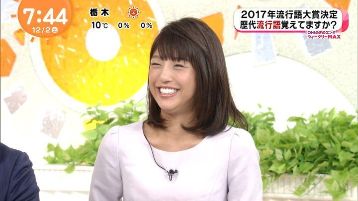 2017年12月02日岡副麻希の画像35枚目
