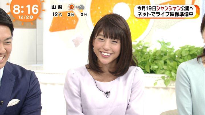 2017年12月02日岡副麻希の画像38枚目
