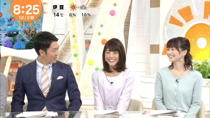 2017年12月02日岡副麻希の画像40枚目