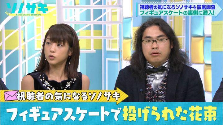 2017年12月05日岡副麻希の画像06枚目