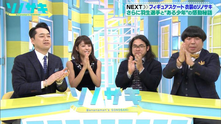 2017年12月05日岡副麻希の画像07枚目