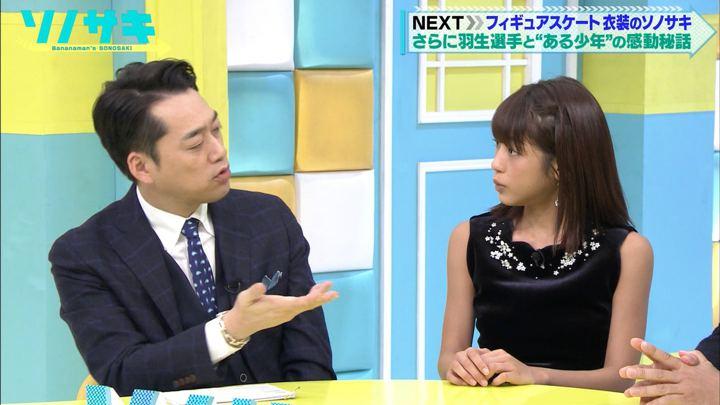 2017年12月05日岡副麻希の画像08枚目