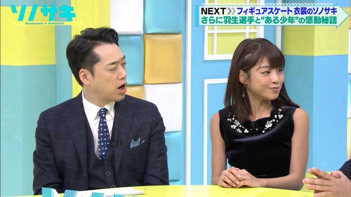 2017年12月05日岡副麻希の画像09枚目
