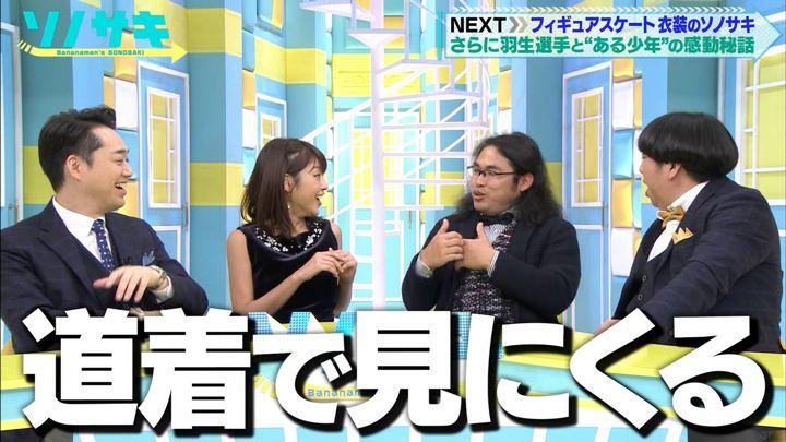 2017年12月05日岡副麻希の画像11枚目