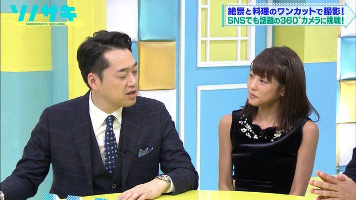 2017年12月05日岡副麻希の画像14枚目