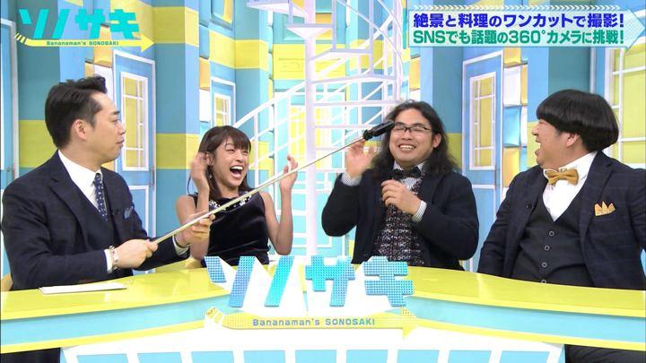 2017年12月05日岡副麻希の画像15枚目
