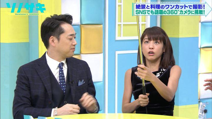 2017年12月05日岡副麻希の画像16枚目