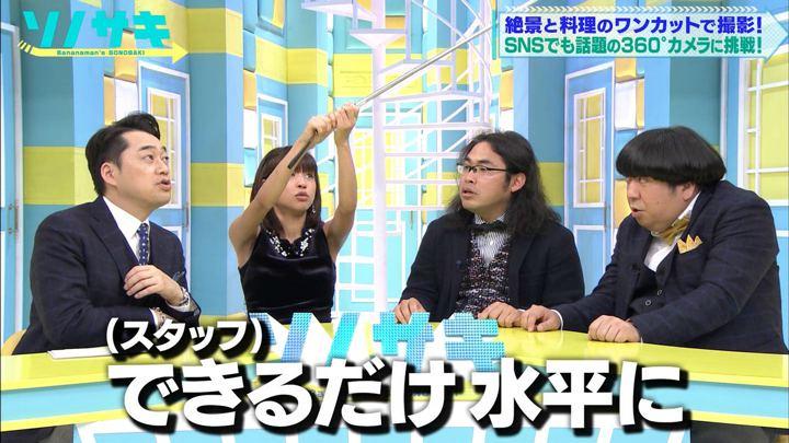 2017年12月05日岡副麻希の画像18枚目