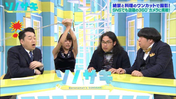 2017年12月05日岡副麻希の画像19枚目