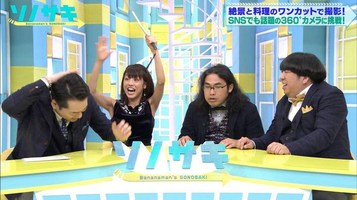 2017年12月05日岡副麻希の画像20枚目