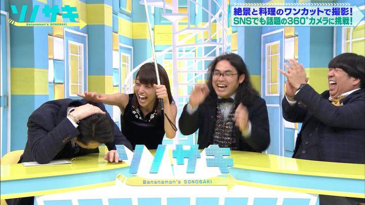 2017年12月05日岡副麻希の画像21枚目