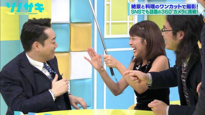 2017年12月05日岡副麻希の画像23枚目