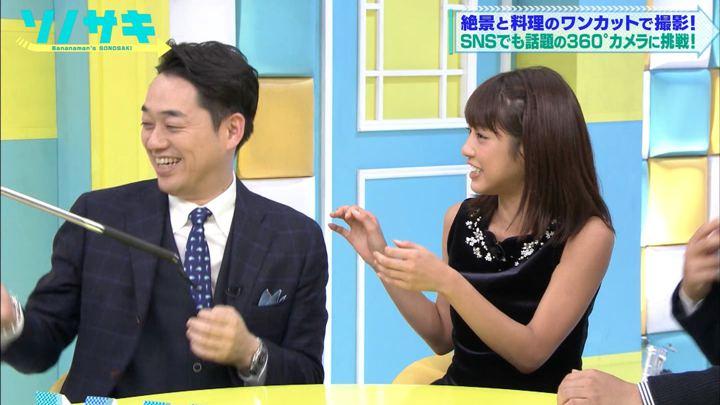 2017年12月05日岡副麻希の画像25枚目