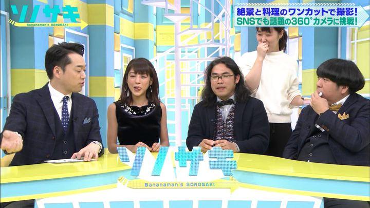 2017年12月05日岡副麻希の画像28枚目