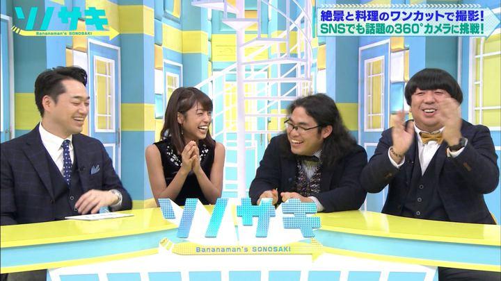 2017年12月05日岡副麻希の画像30枚目