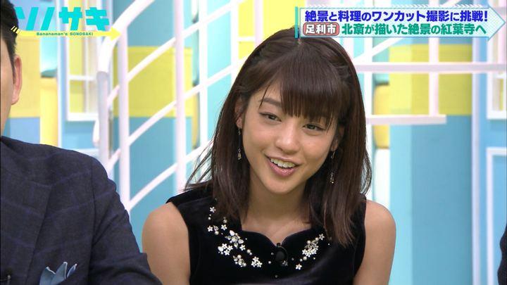 2017年12月05日岡副麻希の画像32枚目