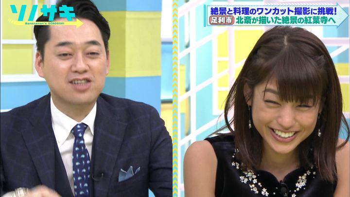 2017年12月05日岡副麻希の画像33枚目