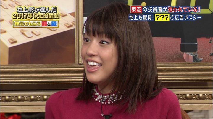 2017年12月12日岡副麻希の画像24枚目