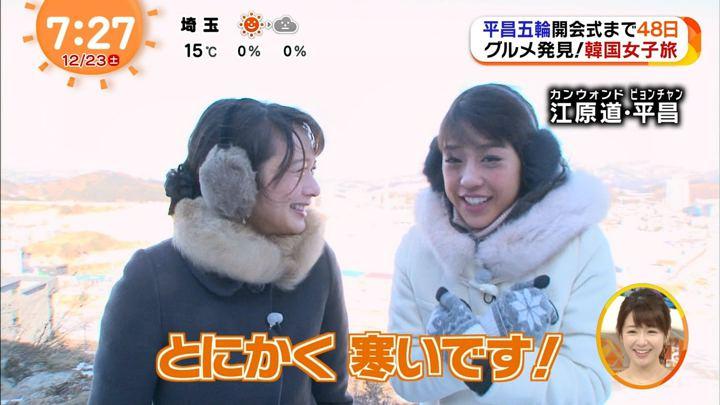 2017年12月23日岡副麻希の画像06枚目