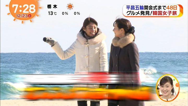 2017年12月23日岡副麻希の画像08枚目