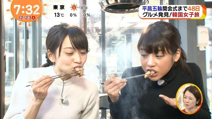 2017年12月23日岡副麻希の画像10枚目