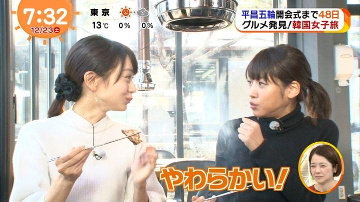 2017年12月23日岡副麻希の画像13枚目