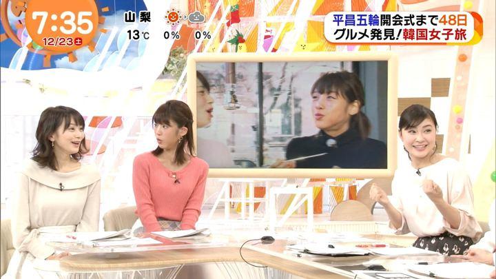 2017年12月23日岡副麻希の画像25枚目