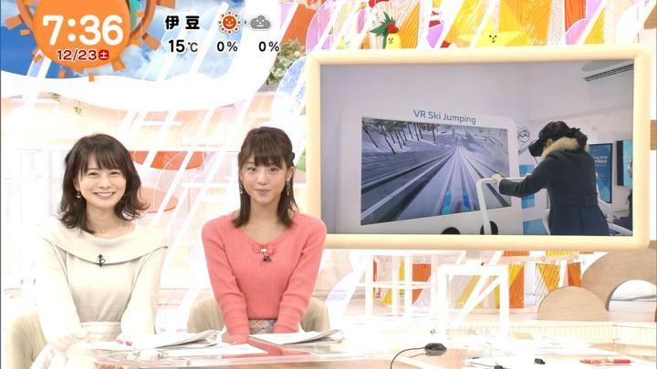 2017年12月23日岡副麻希の画像26枚目
