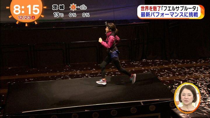 2017年12月23日岡副麻希の画像33枚目