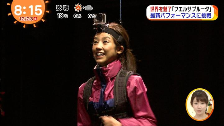 2017年12月23日岡副麻希の画像34枚目