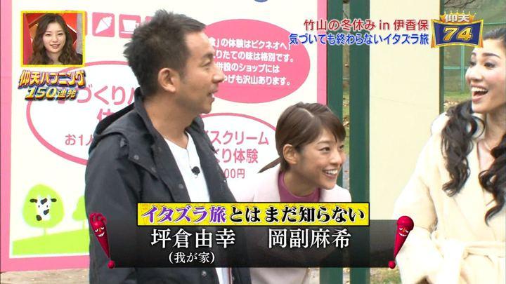 2017年12月28日岡副麻希の画像01枚目