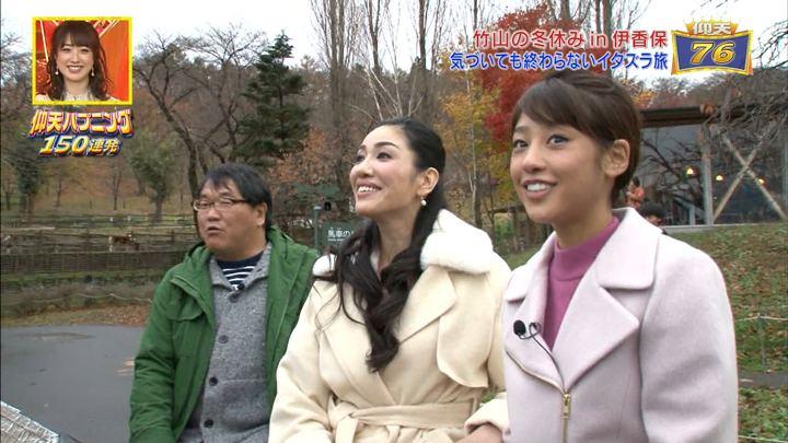 2017年12月28日岡副麻希の画像07枚目