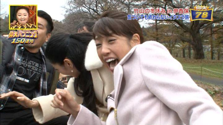 2017年12月28日岡副麻希の画像09枚目