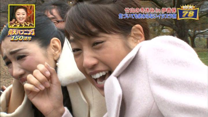 2017年12月28日岡副麻希の画像10枚目