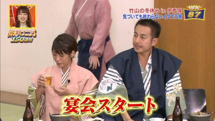 2017年12月28日岡副麻希の画像14枚目