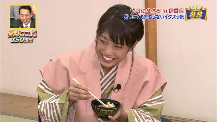 2017年12月28日岡副麻希の画像17枚目