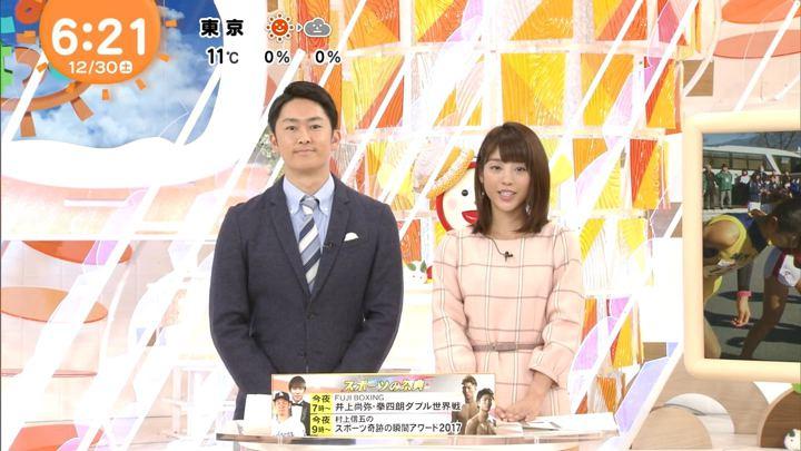 2017年12月30日岡副麻希の画像01枚目