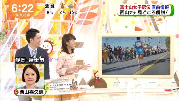 2017年12月30日岡副麻希の画像02枚目