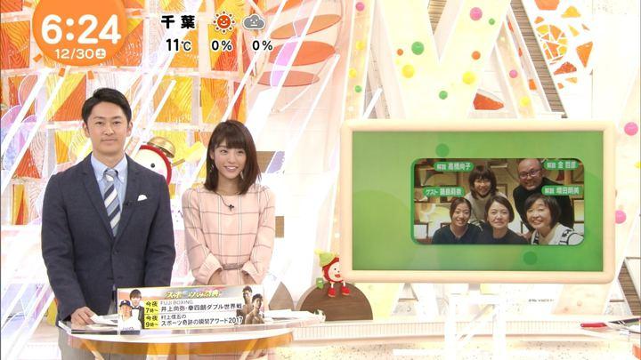 2017年12月30日岡副麻希の画像04枚目