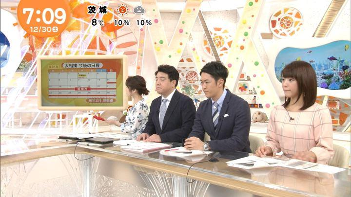 2017年12月30日岡副麻希の画像07枚目