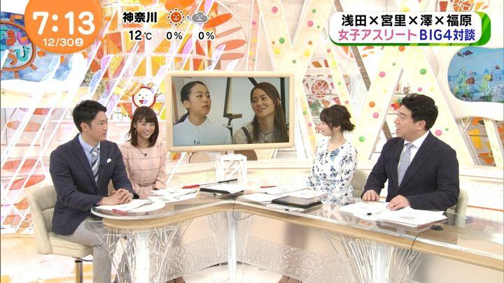 2017年12月30日岡副麻希の画像09枚目