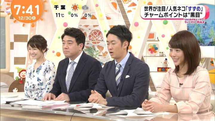 2017年12月30日岡副麻希の画像12枚目