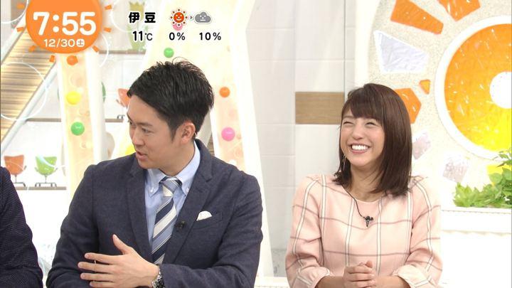 2017年12月30日岡副麻希の画像16枚目