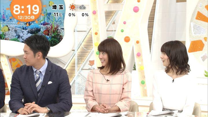 2017年12月30日岡副麻希の画像18枚目