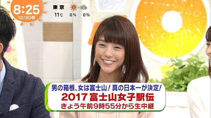 2017年12月30日岡副麻希の画像19枚目