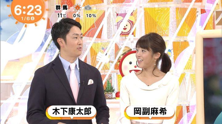 2018年01月06日岡副麻希の画像02枚目