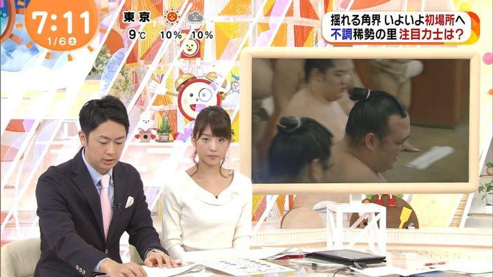 2018年01月06日岡副麻希の画像09枚目