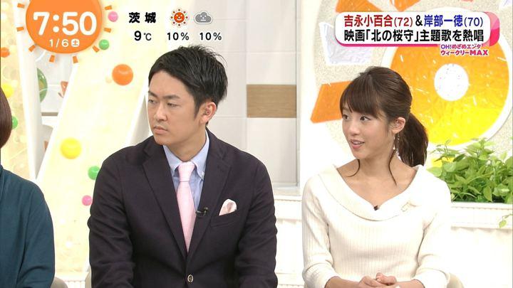 2018年01月06日岡副麻希の画像13枚目
