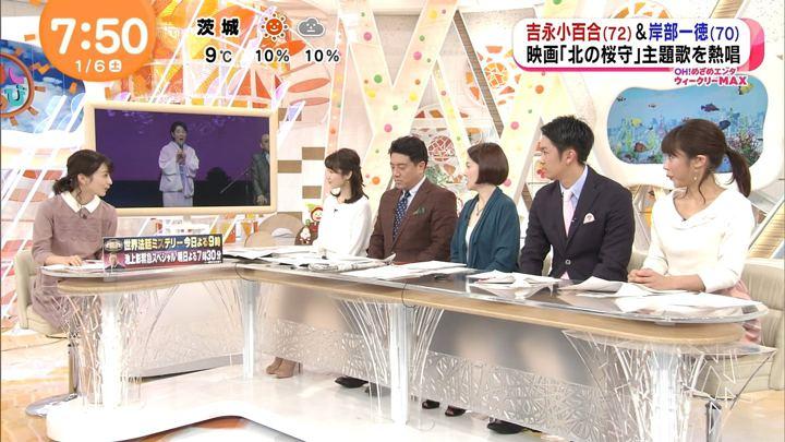 2018年01月06日岡副麻希の画像14枚目